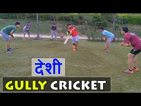 Gully Cricket | Types of Players in Desi Gully Cricket | Funny video |