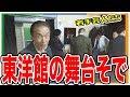 M-1グランプリ - YouTube