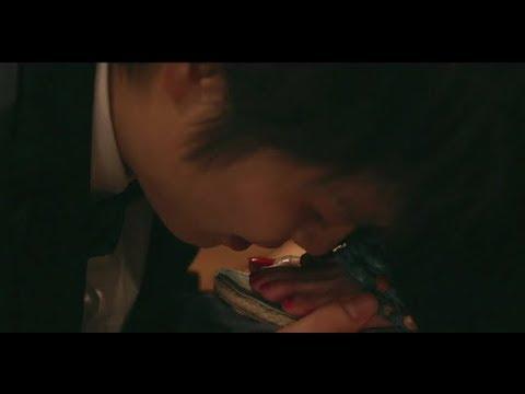 岡山天音が演じた衝撃足舐めシーン解禁/映画『愛の病』本編映像
