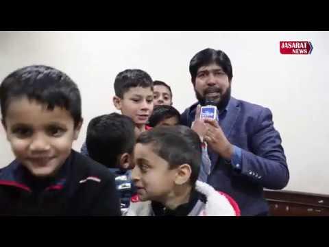 Watch Jasarat News Team's  Visit to Aghosh Alkhidmat Gujranwala