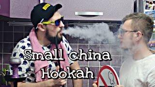 Как сделать дымным маленький китайский кальян?