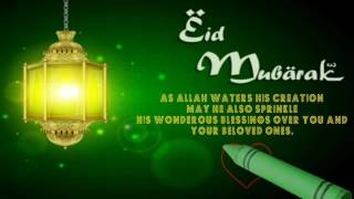 Happy Eid 2017- Eid Mubarak wishes in Advance, Eid Greetings, Eid Ul Fitr E-card, Eid Whatsapp Video