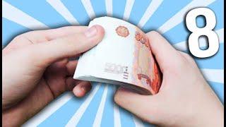 Как и где заработать денег школьнику без вложений