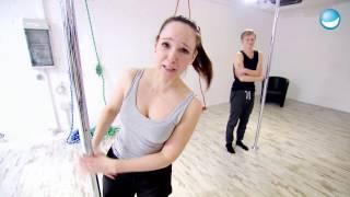 PussyTerror TV – Typische Poledance-Verletzungen