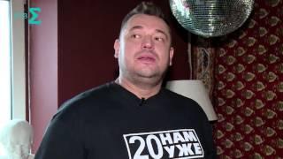 Гости Екатеринбурга. Сергей Жуков