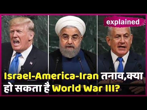 America-Israel Vs-Iran : क्या तनाव World War III का रूप लेगा ? | Dibang | ABP Uncut