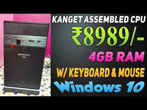Kanget Assembled Desktop pc CPU | assembled computer under 10000