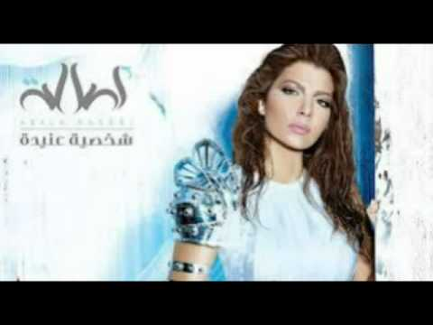 music asala nasri mp3 2012