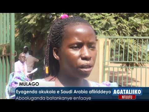Agataliikonfuufu: Eyagenda okukola e Saudi Arabia afiiriddeyo.