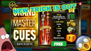 OMG!! NEW TRICK!! 8 BALL POOL KING CUE FOR FREE FREE IN OFFICIAL GAME (NO ROOT/HACK)
