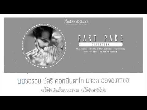 [THAISUB] Fast Pace (빠른 걸음) - Seventeen