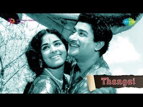 Thangai   Thanneerile Thaamaraipoo song