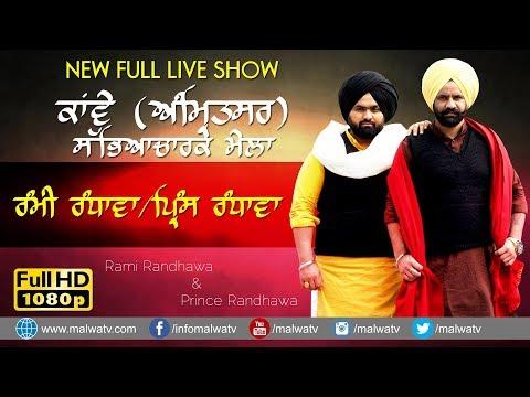 RAMI RANDHAWA & PRINCE RANDHAWA (New Full Live Show) at KAWE (Amritsar) CULTURAL MELA - 2018 || HD