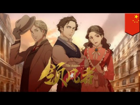 China announces awful Karl Marx anime series - TomoNews
