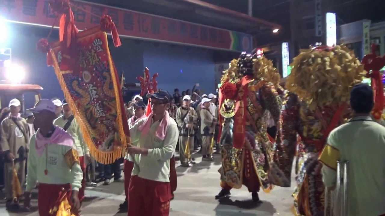 20121013 豐原鎮清宮莊儀團在祖廟廣場前準備向大甲媽祖參禮 - YouTube