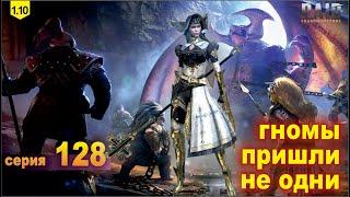 Чистильщица и Игуменья обзор и немного практики. Raid shadow legends, let's play №128