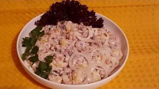Салат из сельди с фасолью.