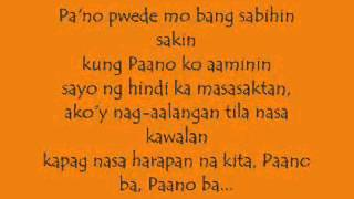 Paano Breezy Girlz Lyrics