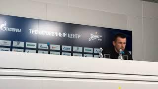Пресс-конференция Сергея Семака перед матчем с «Краснодаром»