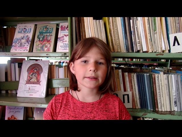 Изображение предпросмотра прочтения – ВероникаЧернова читает отрывок изпроизведения «Крестьянские дети» Н.А.Некрасова