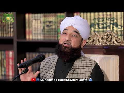 Lockdown Ka Faida Uthaaye ! New Clip 2020 | Muhammad Raza Saqib Mustafai