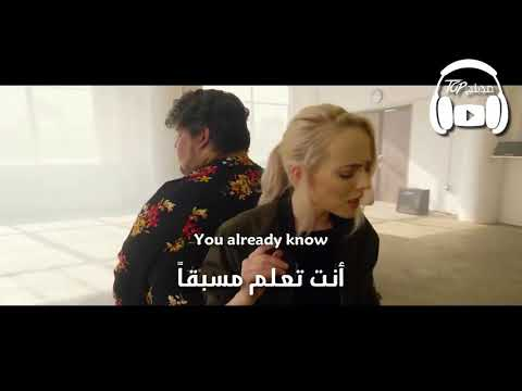attention - Madilyn Bailey, Mario Jose, KHS COVER  مترجمة عربي