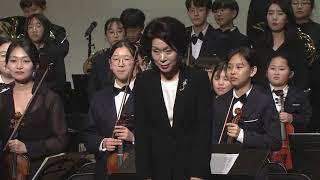 2018 꿈의 오케스트라 강릉 제6회 정기연주회 악동(…