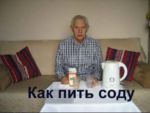 Как пить соду Alexander Zakurdaev