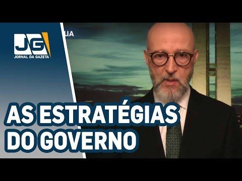 Josias de Souza / As estratégias do governo após prisões de aliados do presidente