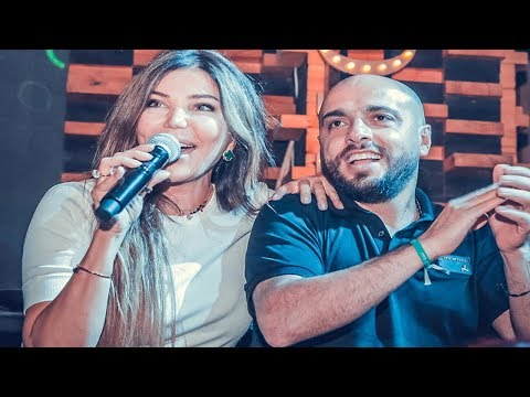 Carlos 2018 Exclusive - كارلوس سهرة ساعة ولع رقص ودبكه