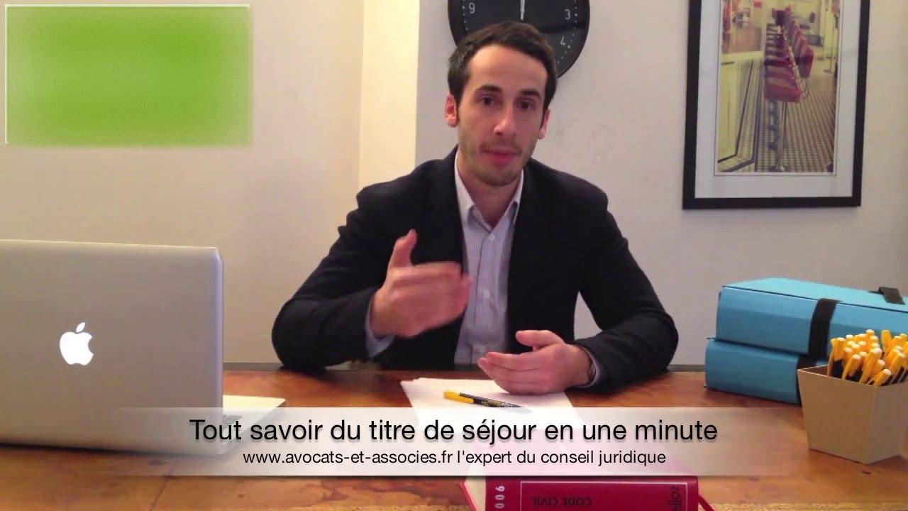 Titre De Sejour Tout Savoir En Une Minute Youtube