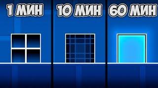 ЧТО НУБ ПОСТРОИТ ЗА 1, 10, 60 МИНУТ в Geometry Dash 2.11