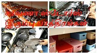 Saravana stores iron vessels collection/Shopping at saravana stores