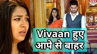 Imli की Pregnency की खबर के बाद से Vivaan ने खोया अपना आपा,घर से Imli को निकाला