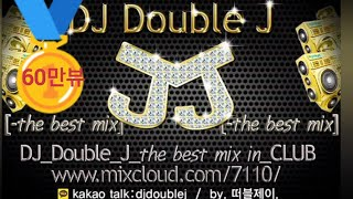 2014 EDM - DJ Double J THE BEST MIX - nonstop club remix music korea dj 클럽노래음악최신