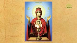 Церковный календарь. 18 мая 2018г