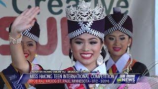 SUAB HMONG NEWS: 2016 Sib tw ntxhais nkauj ntsuab phaum yau - Miss Hmong Teen International