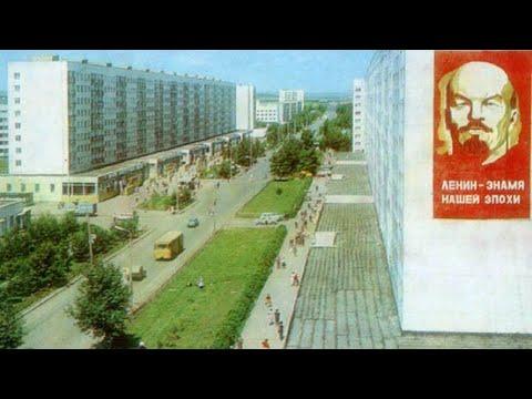 Мелеуз. Башкортостан. Исторические фото