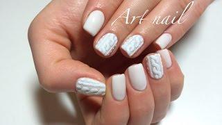 Дизайн Ногтей Свитер (Косички на Ногтях) Вязаный Маникюр. Art Nail (Winter Nail Art)(Стильный маникюр