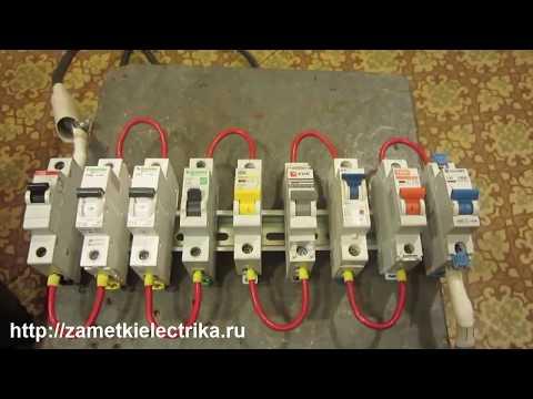 Испытания автоматов током 1,13·In (АВВ, Schneider Electric, IEK, EKF, КЭАЗ, TDM, Elvert)