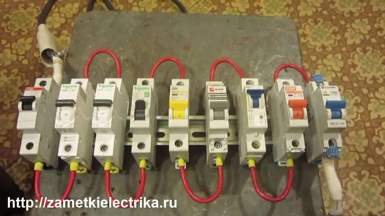 Download Испытания автоматов током 1,13·In (АВВ, Schneider Electric, IEK, EKF, КЭАЗ, TDM, Elvert)