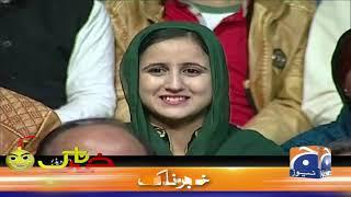 Khabarnaak | Ayesha Jahanzeb | 16th November 2019 | Part 03