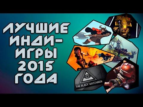 MMORPG игры лучшие MMO, новинки 2015, топ бесплатных