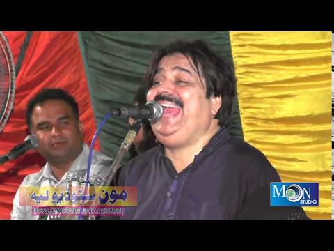 Raba Tain Kyun Likhiyan Shafaullah Khan Rokhri Moon Studio Pakistan
