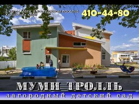 ЖК Краски Жизни в . Официальный сайт застройщика