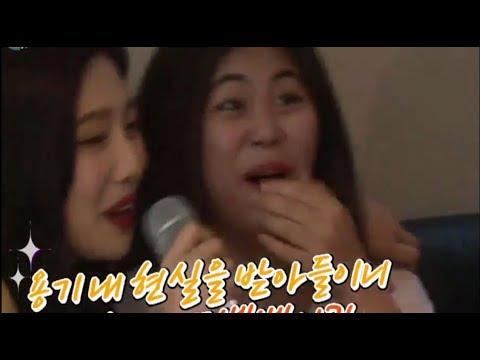 [RedVelvet] JOY and Yeri singing in Karaoke with Fans 레드벨벳  조이 예리