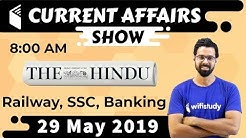 8:00 AM - Daily Current Affairs 29 May 2019 | UPSC, SSC, RBI, SBI, IBPS, Railway, NVS, Police