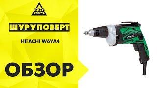 Обзор Дрель-шуруповерт Hitachi W6VA4