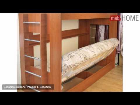 NEW! Кровать Боровичи двухъярусная с диваном