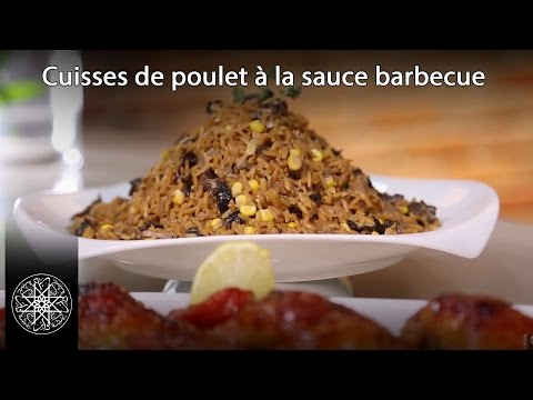 Choumicha cuisses de poulet la sauce barbecue youtube for Marinade poulet barbecue curry